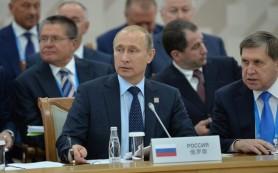 Путин: один из приоритетов ШОС — сотрудничество в финансовой сфере