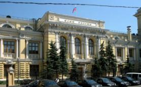 Банк России забыл про рубль?