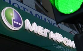 «МегаФон» обеспечит связью саммиты БРИКС и ШОС