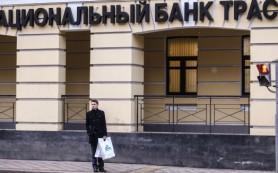 VIP-вкладчики банка «Траст» получили поддержку в суде