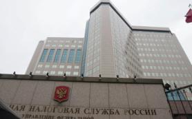 Россияне все чаще сообщают в ФНС о налоговых нарушениях бизнеса