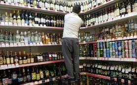 В России стали реже нарушать правила продажи алкоголя