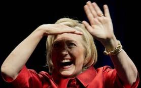 Хиллари Клинтон приложила ум к России