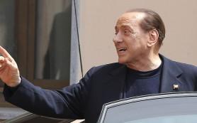 Сильвио Берлускони пошел на новый срок — тюремный