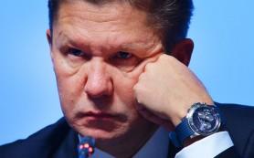 Европа шантажирует «Газпром»