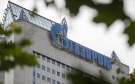 Германия увеличила закупку российского газа