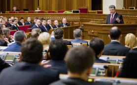 Украинская Рада направила в КС законопроект о децентрализации власти