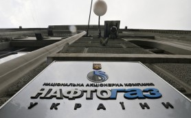 «Нафтогаз» надеется подписать соглашение с «Газпромом» о поставке газа в октябре