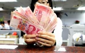 Народный банк Китая: операции по корректировке курса юаня в целом завершены