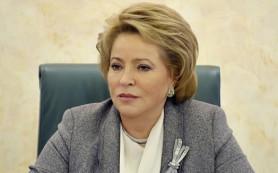 В Совете Федерации допускают отказ Матвиенко от поездки в США