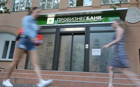 СМИ: оздоровление оставшихся банков группы «Лайф» может стоить 60 млрд рублей