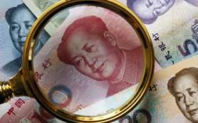Альфа-Банк: ослабление юаня может повлечь отток капиталов развивающихся стран в развитые