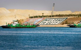 Египет ставит на Суэц
