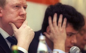Citigroup заподозрили в отмывании денег