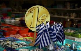 Кредиторы Греции получают долю в ее экономике