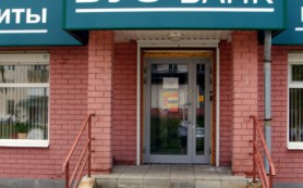 Операции по картам банков группы «Лайф» частично заблокированы