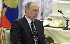 Путин подтвердил Ираку готовность РФ поддержать борьбу с терроризмом