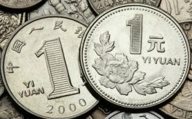 Китай не будет манипулировать курсом юаня
