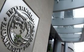 МВФ предупредил о последствиях замедления роста китайской экономики