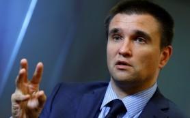 Украина намерена отсудить у России 50 млрд долларов за Крым и Донбасс