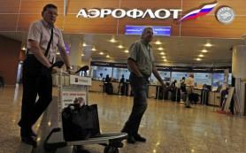 Реакция российских компаний на расширение санкций Киева