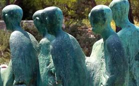 Во Франции захоронили евреев, ставших жертвами медицинских экспериментов
