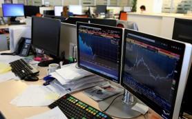 Фондовый рынок России завершил торги в минусе