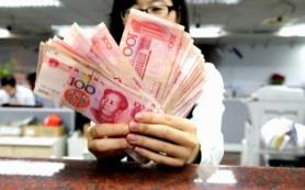 Банки ДФО и Северо-Востока КНР расширят межбанковское сотрудничество в нацвалютах