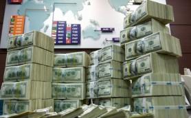 Центробанк: к 2016 году Иран получит $29 млрд разблокированных активов