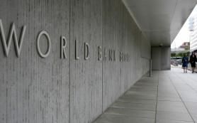 Всемирный банк выделил Украине еще $500 млн на развитие финсектора