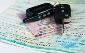 «Росгосстрах» оштрафован на 737,5 тыс. рублей за незаконное уклонение от заключения договора ОСАГО