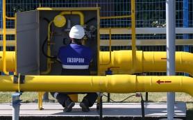 «Газпром»: Турция не отказалась от второй, третьей и четвертой ниток «Турецкого потока»