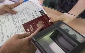 В РФ заработала новая система подачи документов на шенгенские визы