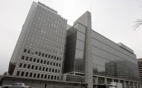 Всемирный банк ожидает в 2015 году на Украине экономического спада на 12% ВВП