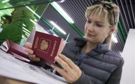 АТОР: введение биометрических виз не вызвало жалоб у туристов