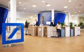 Deutsche Bank: сокращения сотрудников пройдут не только в России
