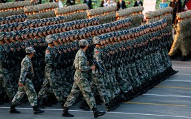 Новая символическая политика Китая
