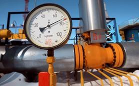 Россия предоставит Украине 20-долларовую скидку на газ