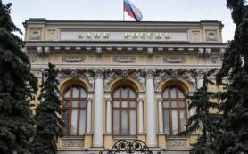 ЦБ назначил временную администрацию в банке «Советский»