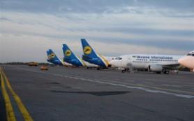 Украина рассматривает предложения РФ по возобновлению авиаперелетов