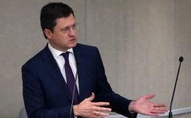 Новак: РФ и Иран готовят по ряду проектов контракты к подписанию