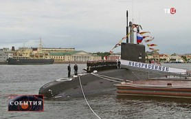 Севастопольский Севморзавод получил первый военный заказ
