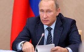 Путин о санкциях: США поступили с Европой, как с вассалами