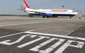 Украина с 25 октября полностью прекращает авиасообщение с Россией
