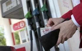 ФАС против идеи обязать нефтяников продавать в РФ минимум 90% бензина
