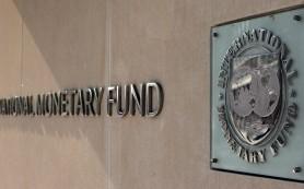 МВФ готов изменить свои правила, чтобы продолжить кредитование Украины