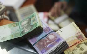 Украинский регулятор хочет создать в стране единый биржевой холдинг