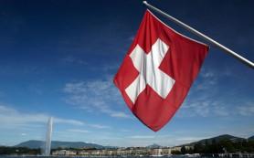 ФНС приравняла Швейцарию и Великобританию к офшорам