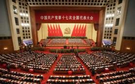 Китай хочет удвоить ВВП к 2020 году