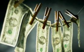Эксперты обеспокоены отмыванием денег в латвийских банках